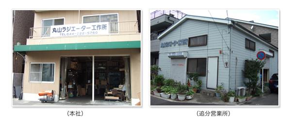 company_img1